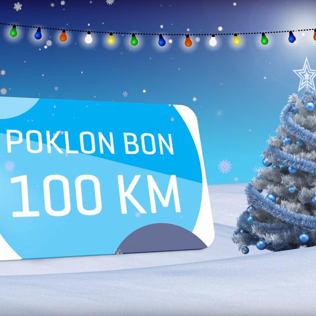 Video_BlicNet_Poklon_bon_reklama