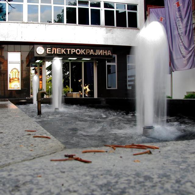 Elektrokrajina a.d. Banja Luka – Korporativni video