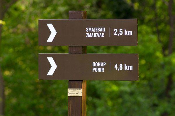 Budi_dio_prirode_Revitalizacija_Banj_brda_05
