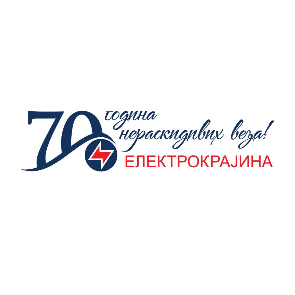 Elektrokrajina - 70 godina neraskidivih veza
